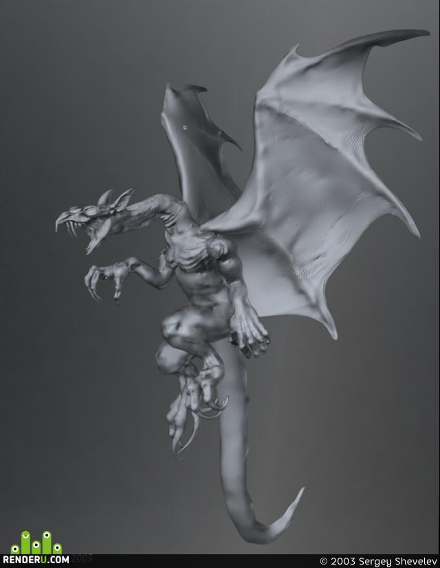 preview Drakon