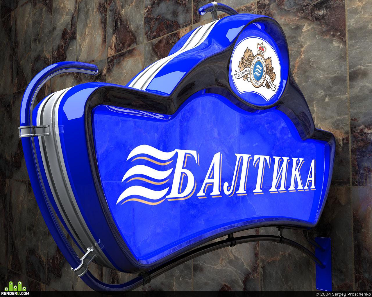 "preview light Box ""Baltika"""