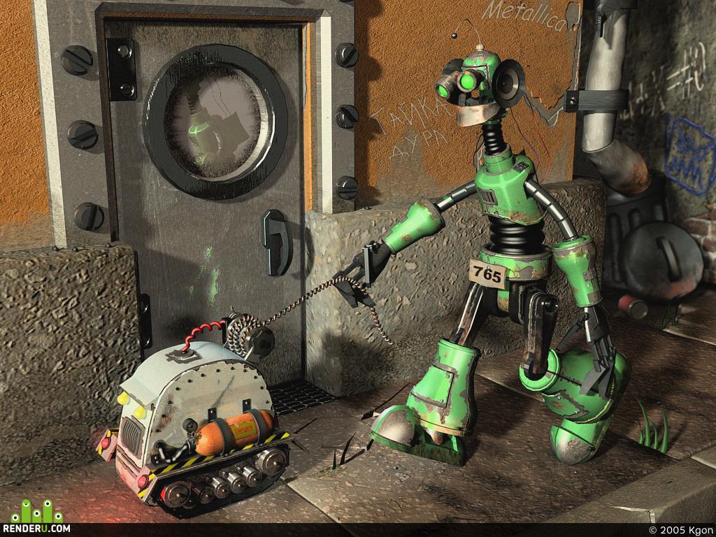 preview Robotyi toje lyudi
