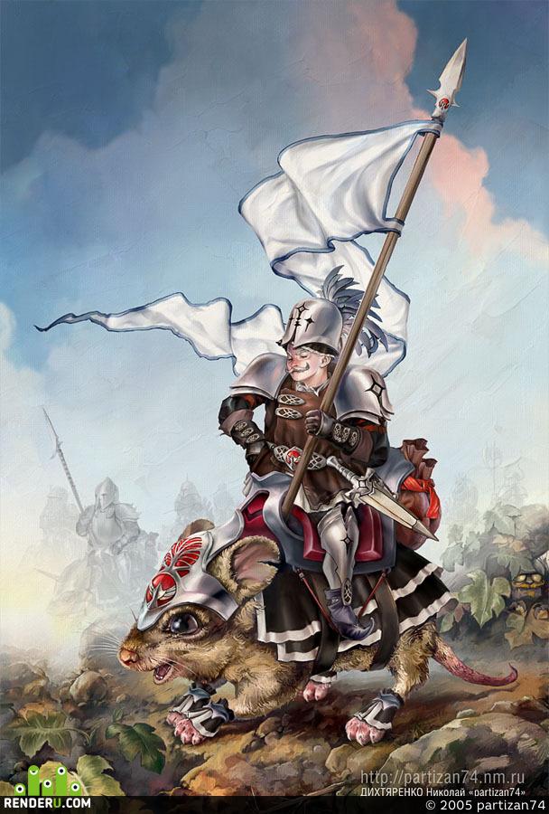 preview крестовый поход