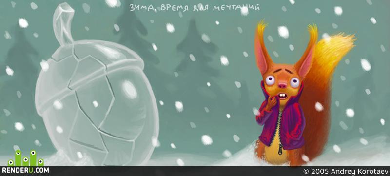 preview Зима, время мечтаний