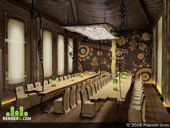 preview Ukrainskiy restoran