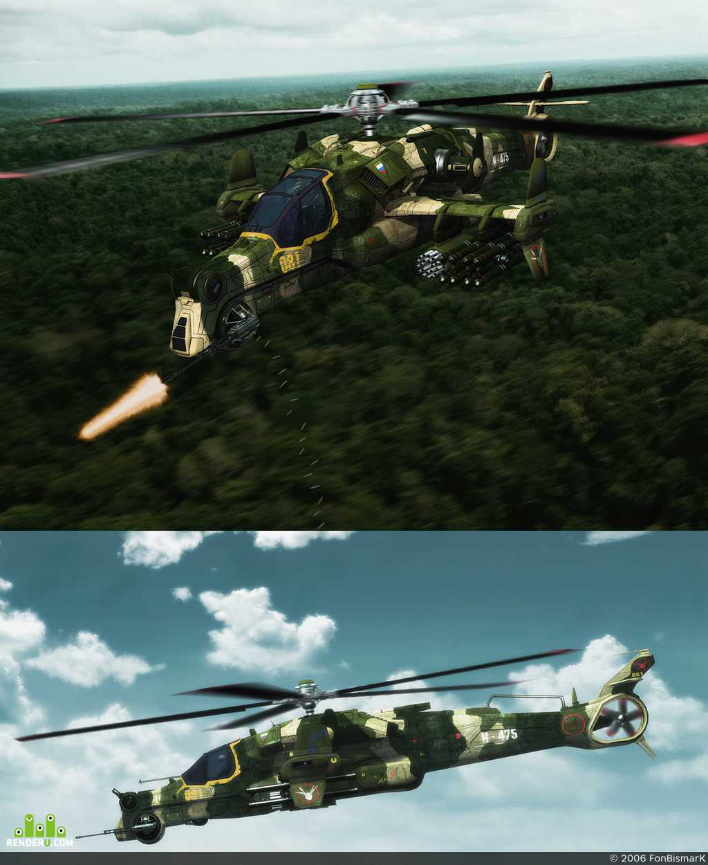 preview Helicopter
