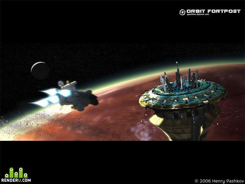preview Fortpost (Kosmos - Dalekiy i blizkiy... 003)