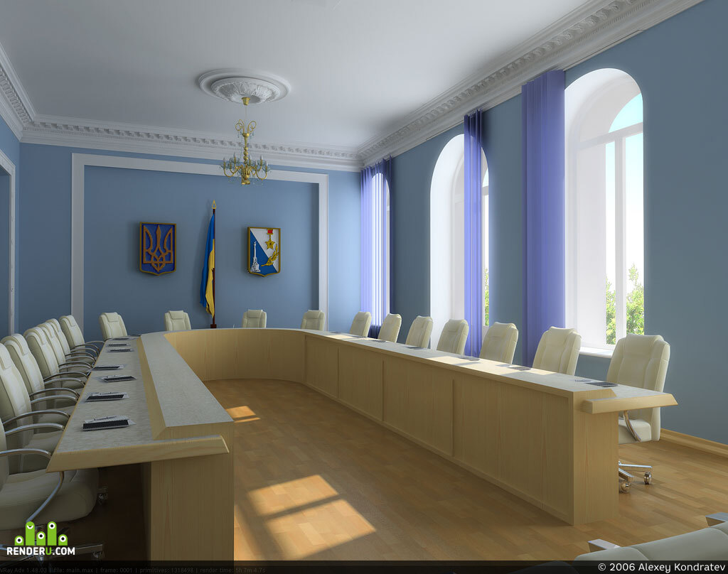 preview Konferents zal goradministratsii