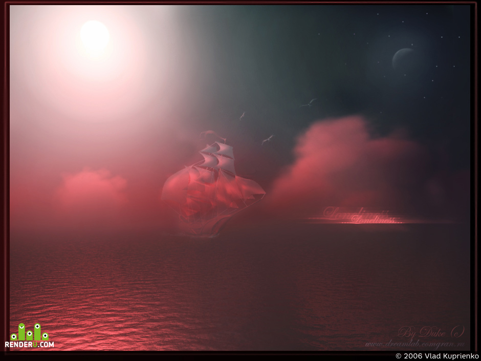 preview Розовая сторона одиночества -=- Upside of loneliness