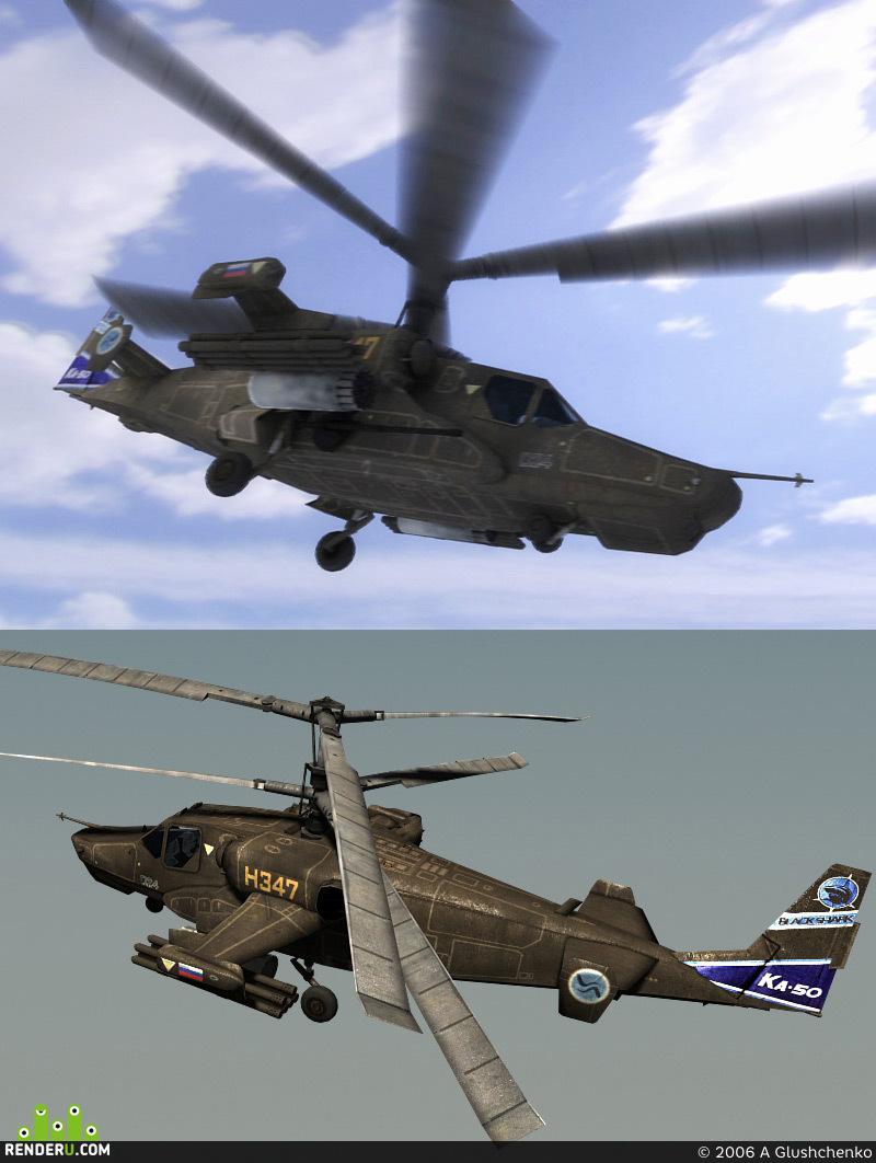 preview Ka-50