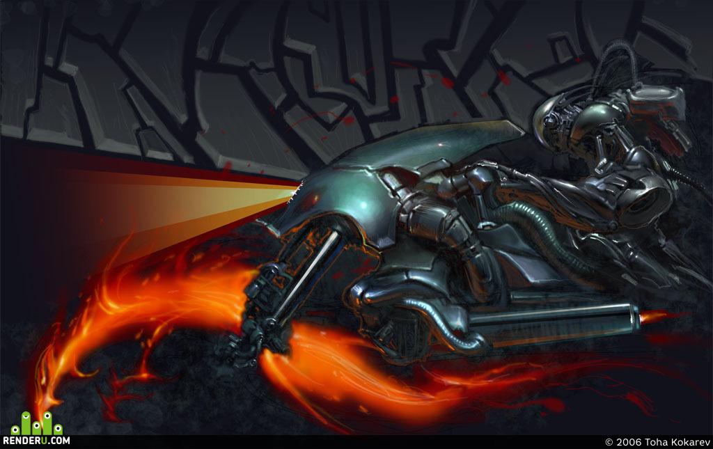 preview moto