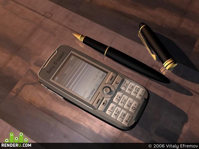 preview Telefon i ruchka