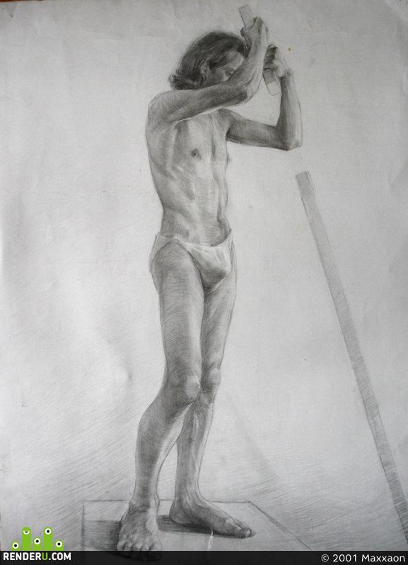 preview Stoyaschaya figura s uporom