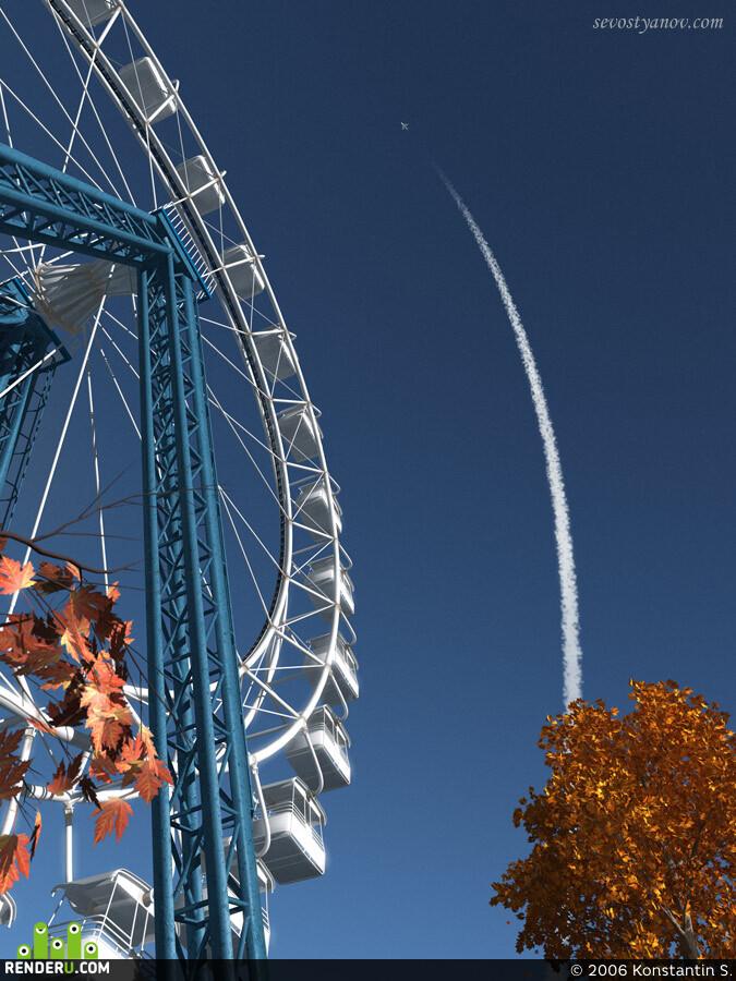 preview ...Осенний круг большого колеса...