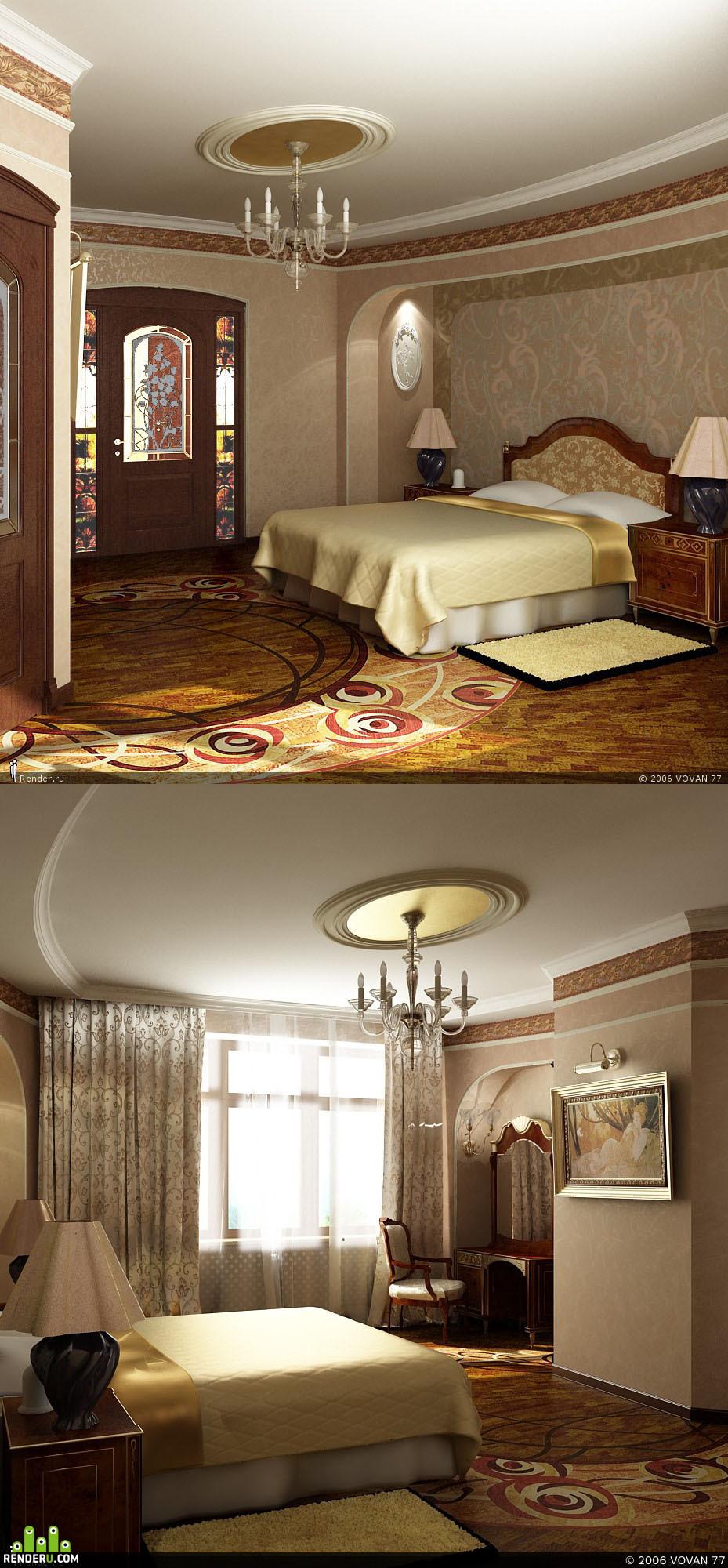 preview Спальня(очень спокойная)
