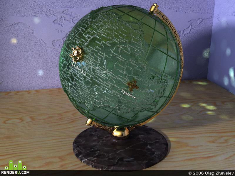 preview Globus Penzenskoy oblasti