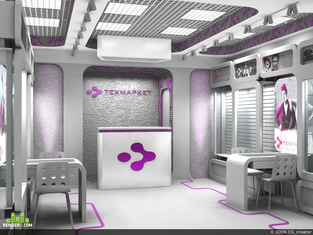 preview texmarket new design