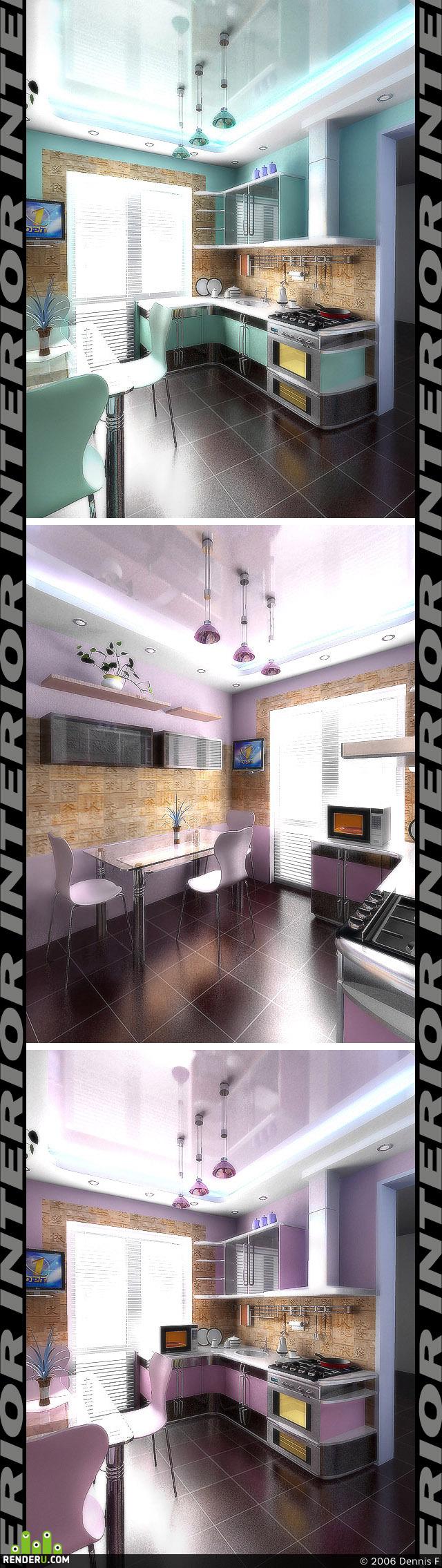 """preview """"Kitchen-l"""""""