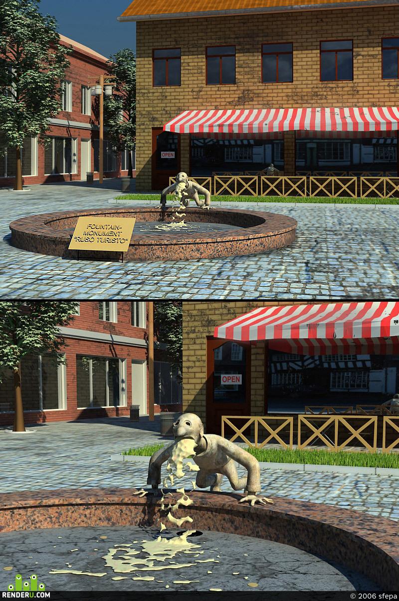 preview фонтан