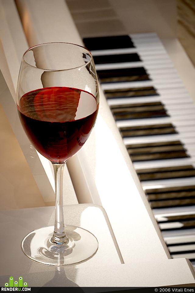 Открытка с красным вином, поздравление