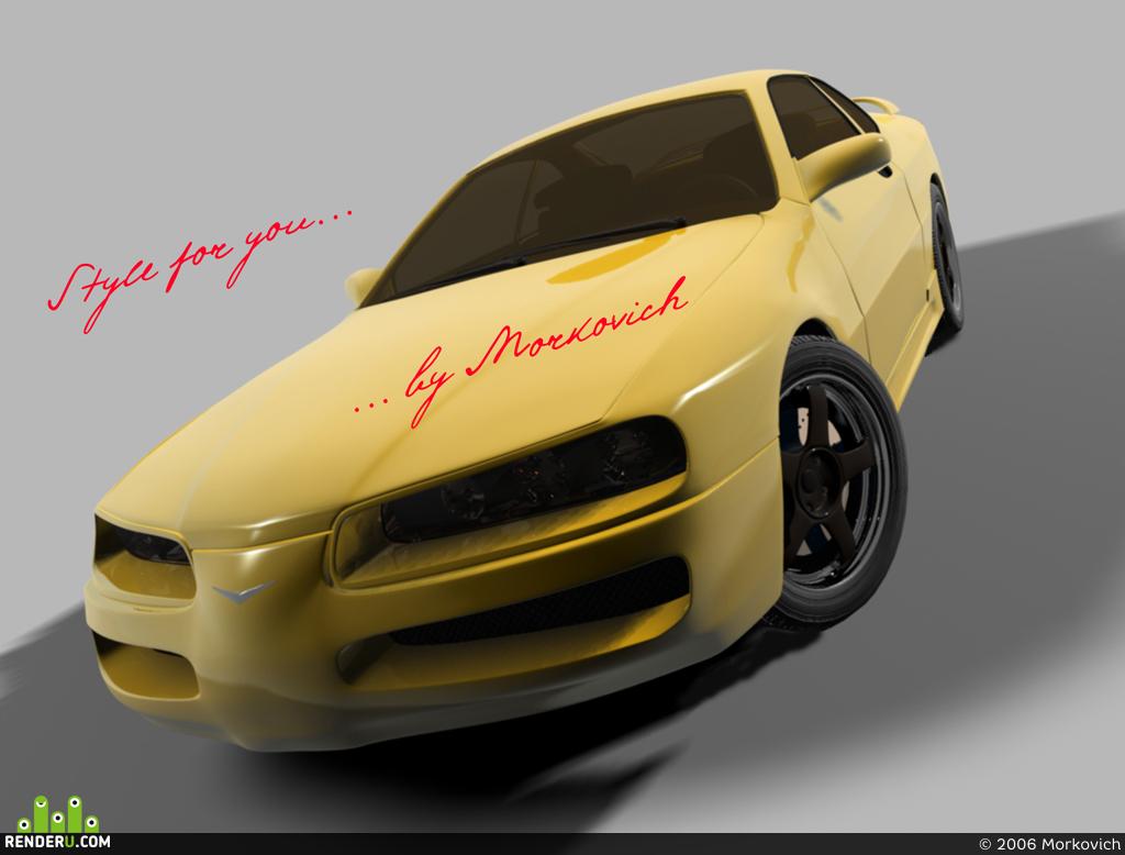 preview Morkovich Barracuda II