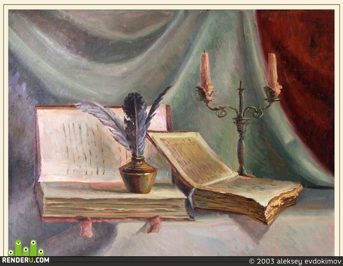 preview Старые книги
