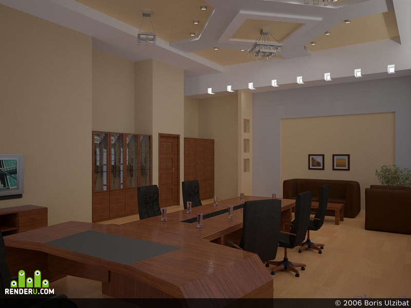 preview Рабочий кабинет, вариант 1.