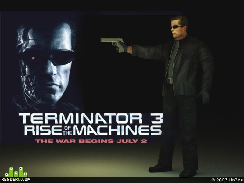 preview Terminator