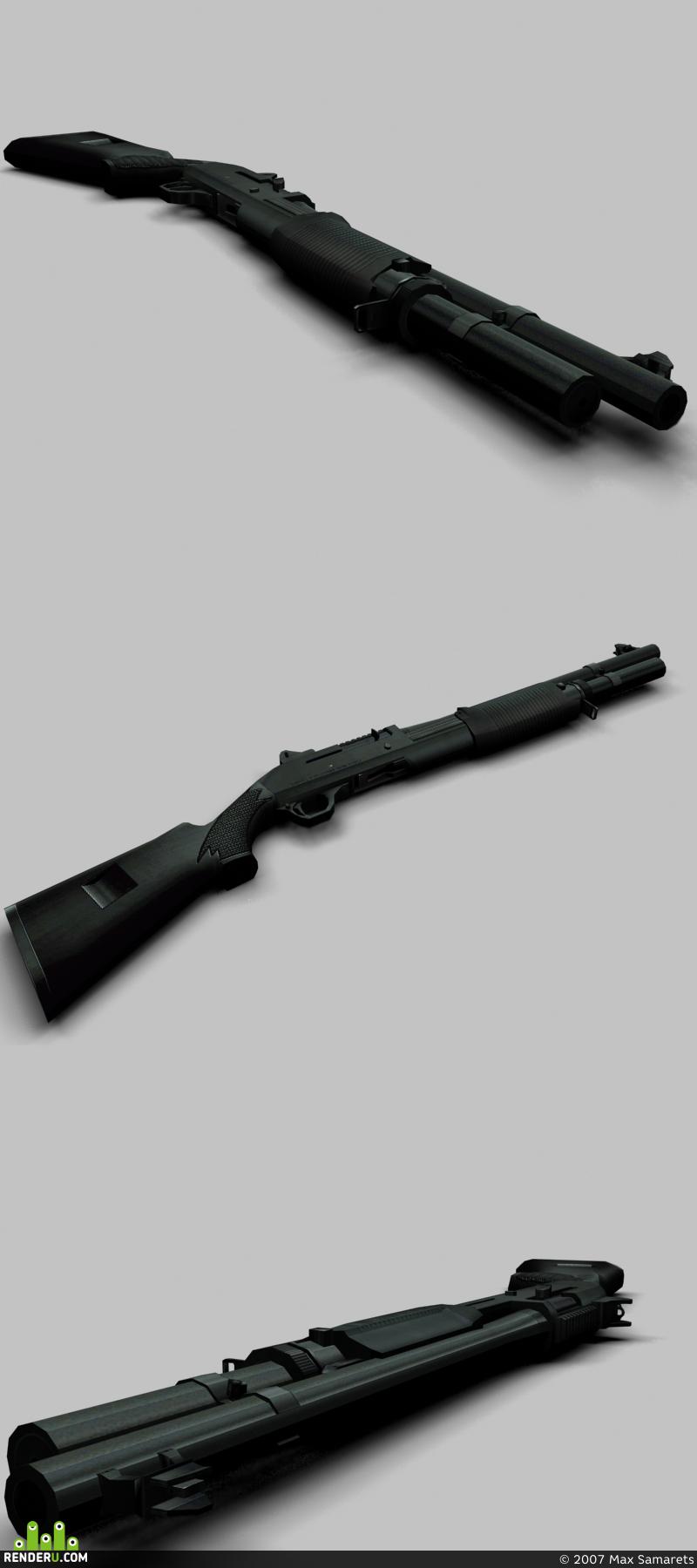preview Shotgun
