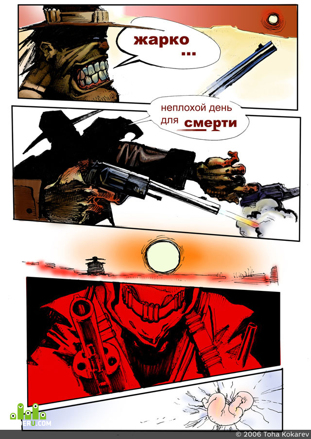 preview comix 2
