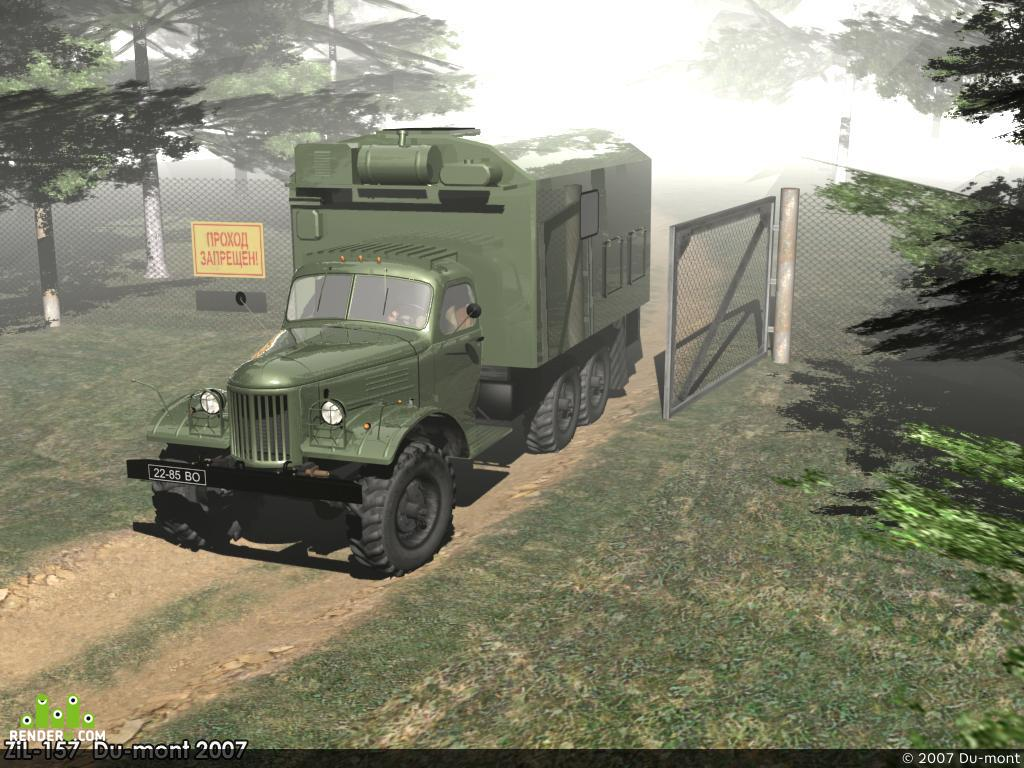 preview ZiL-157