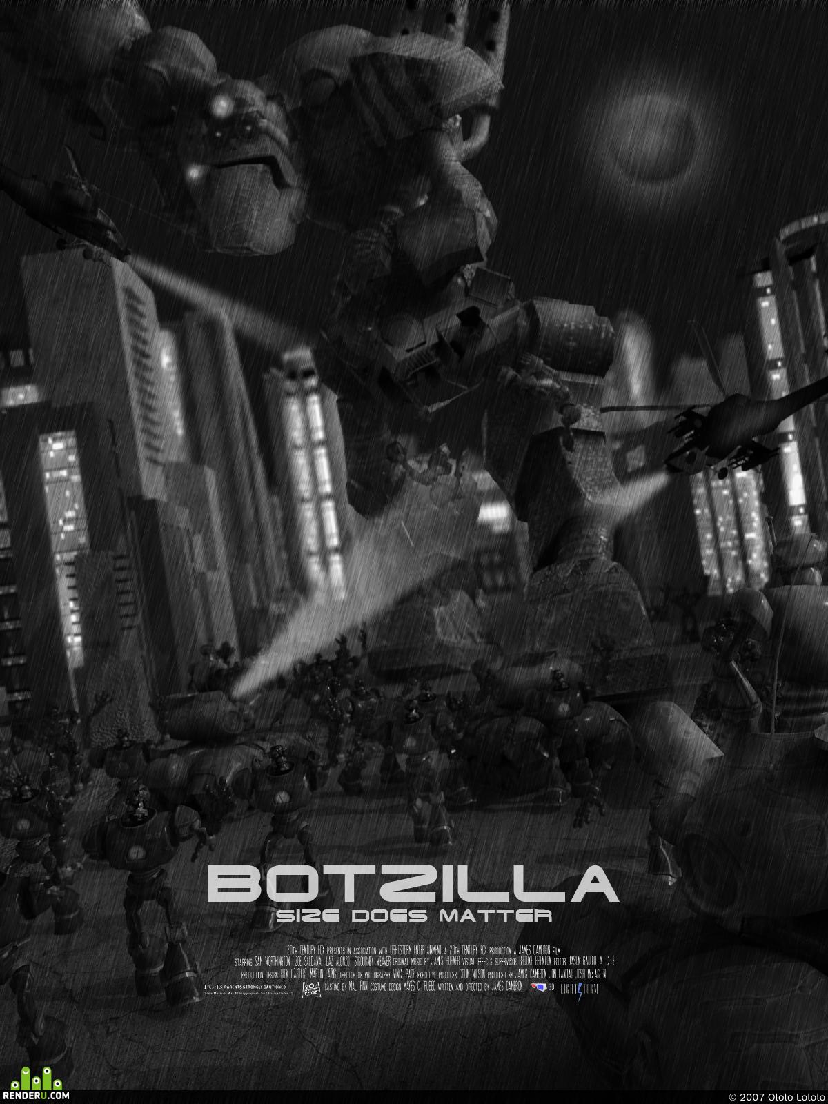 preview Botzilla