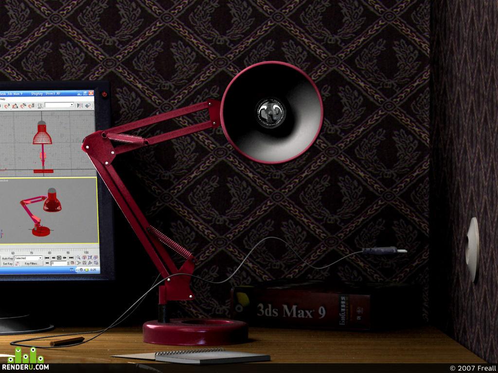 preview Живая лампа