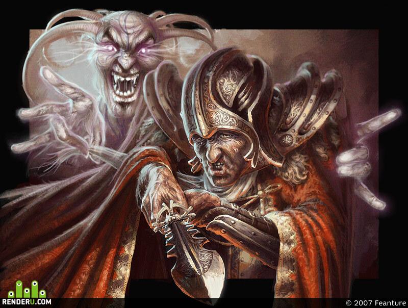 preview Smeyuschiysya Demon