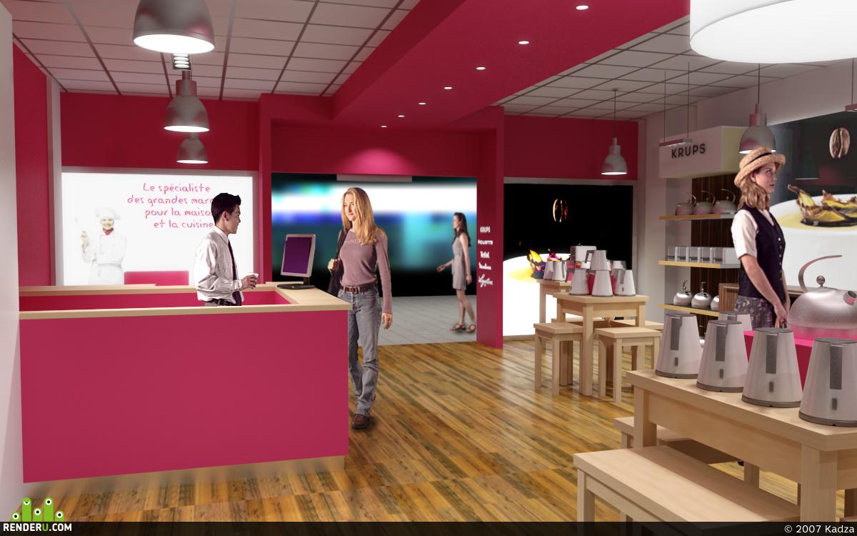 preview Магазин H & C