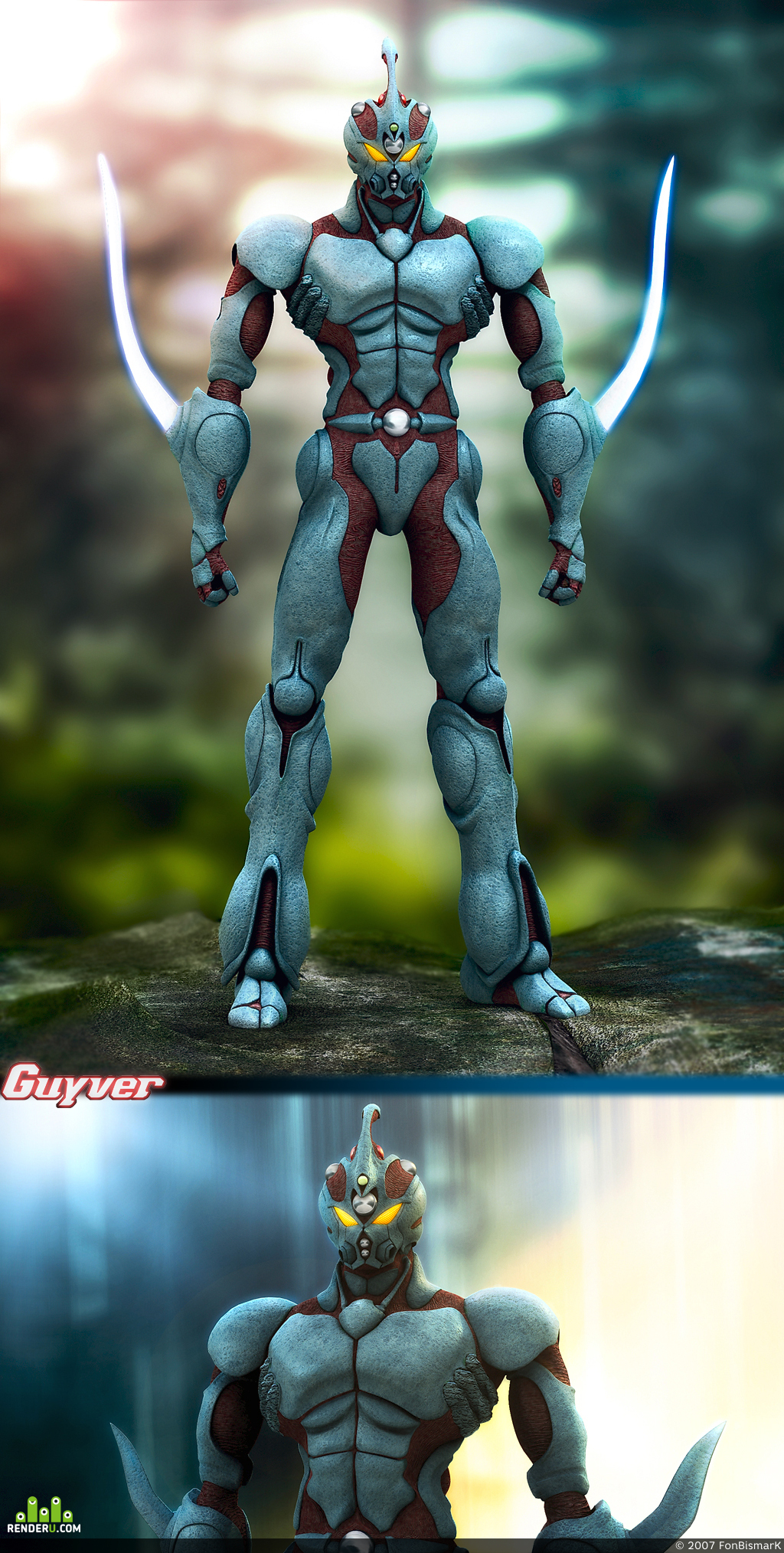preview The Guyver