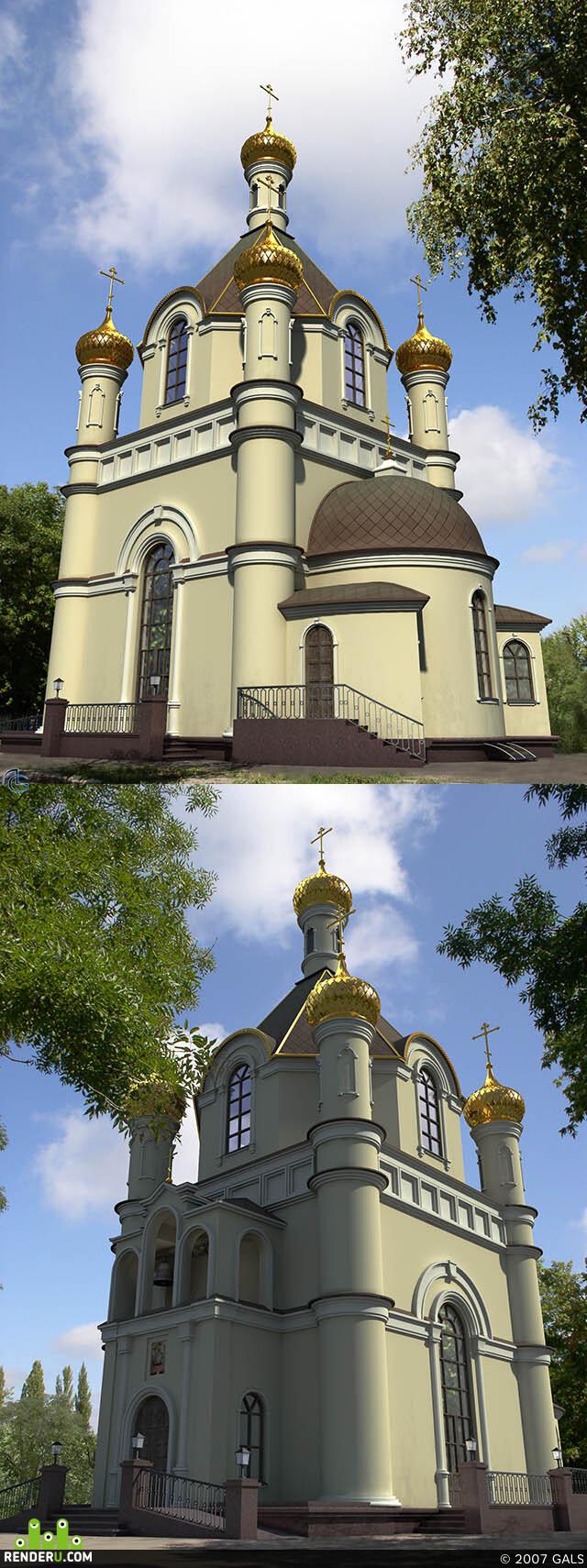 preview Всехсвятский Храм