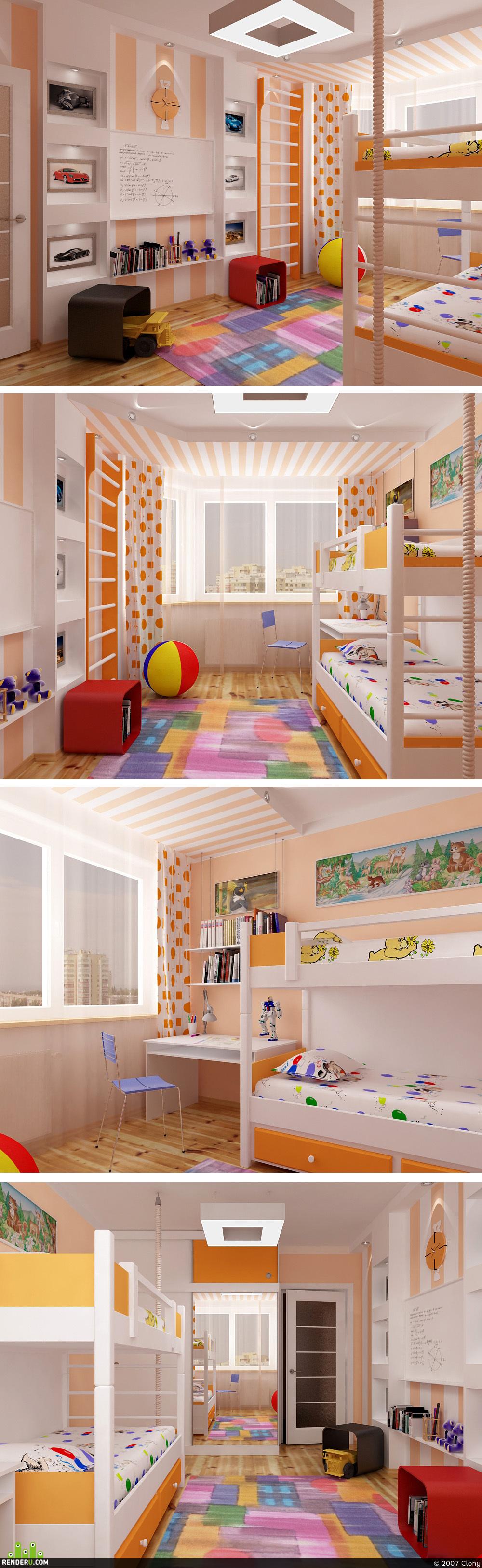 preview комната для моих детей