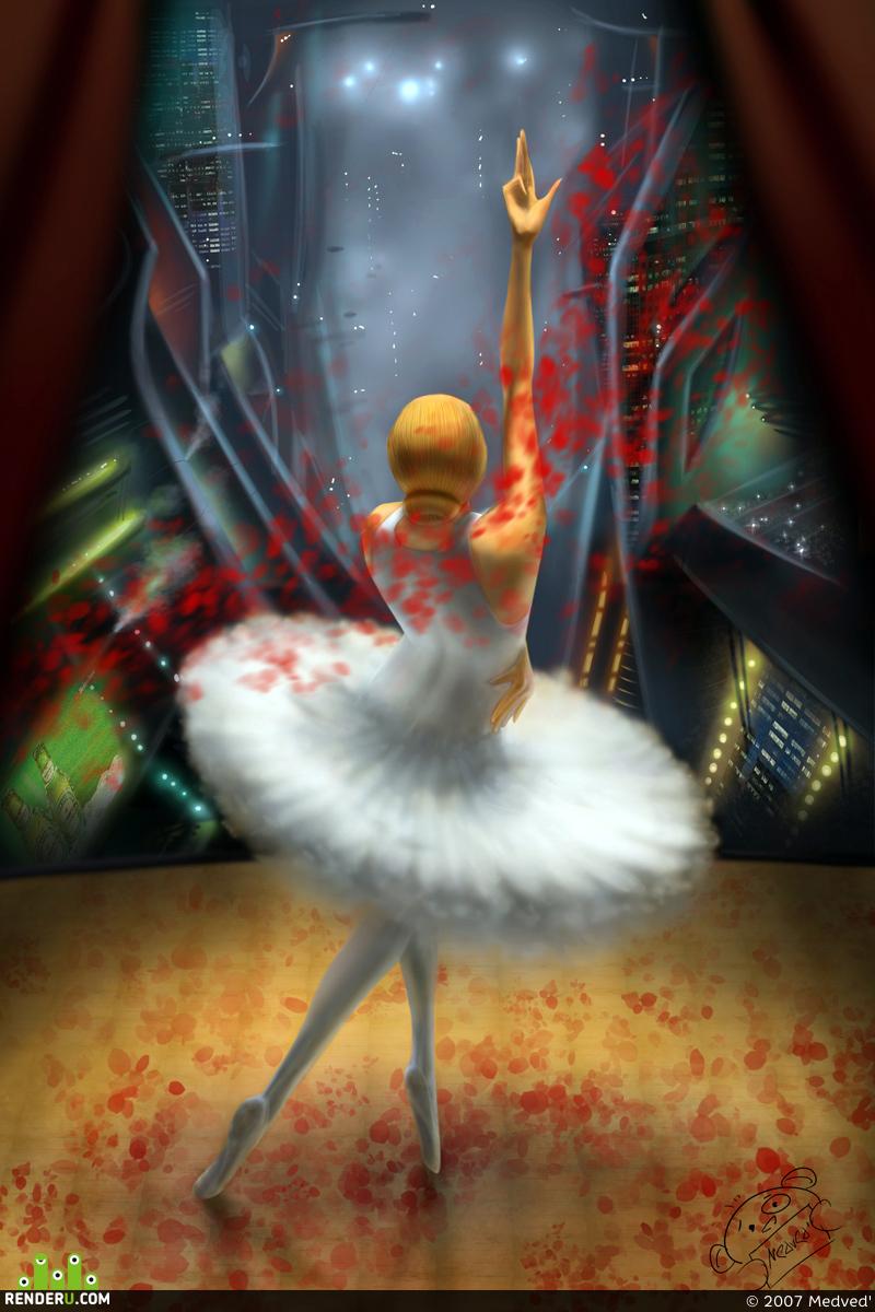preview Город_3. Время балета.