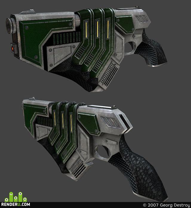 preview Кварковый пистолет