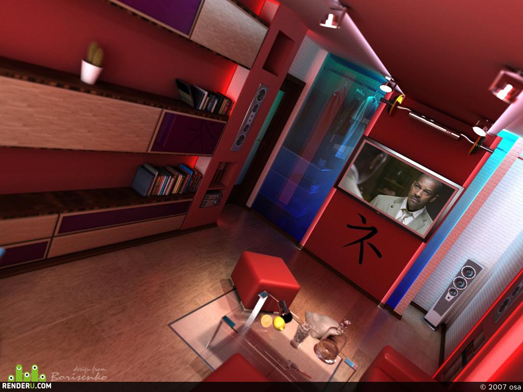 preview комната для парня