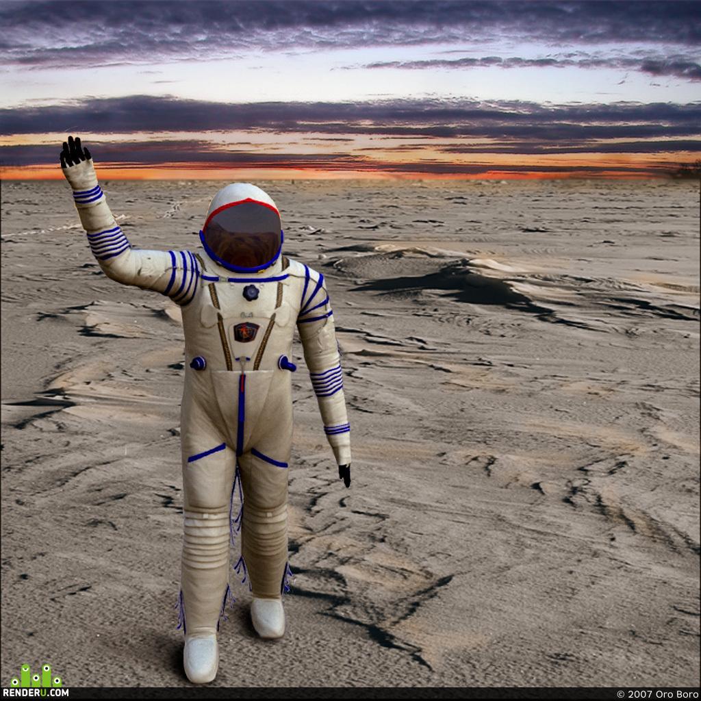 preview Все мы космонавты
