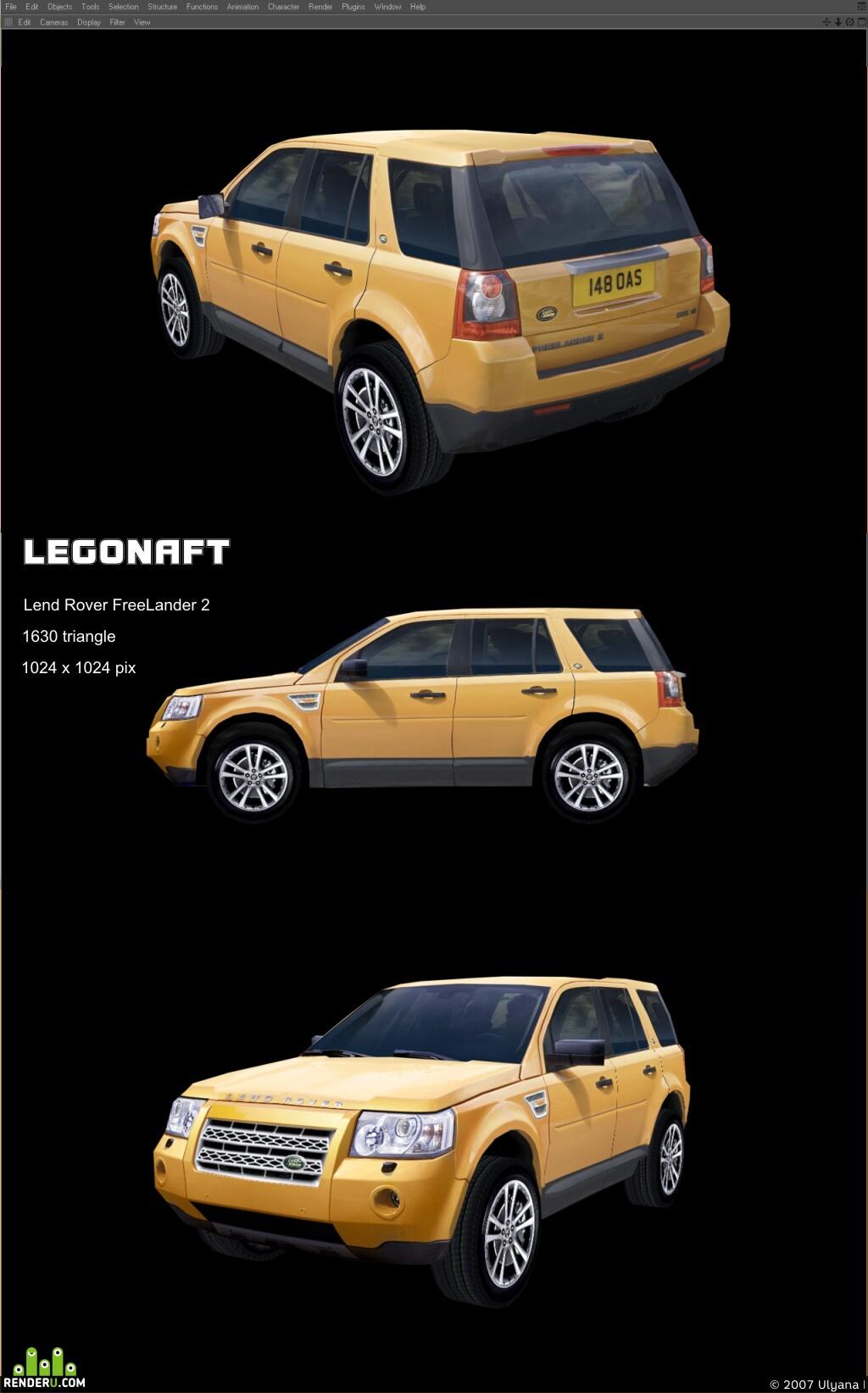 preview Land Rover FreeLander 2