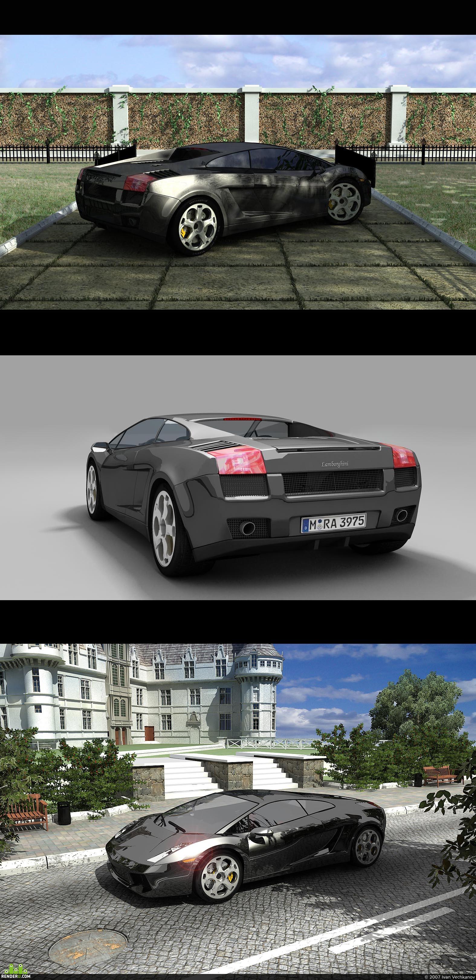 preview Lamborghini Gallardo