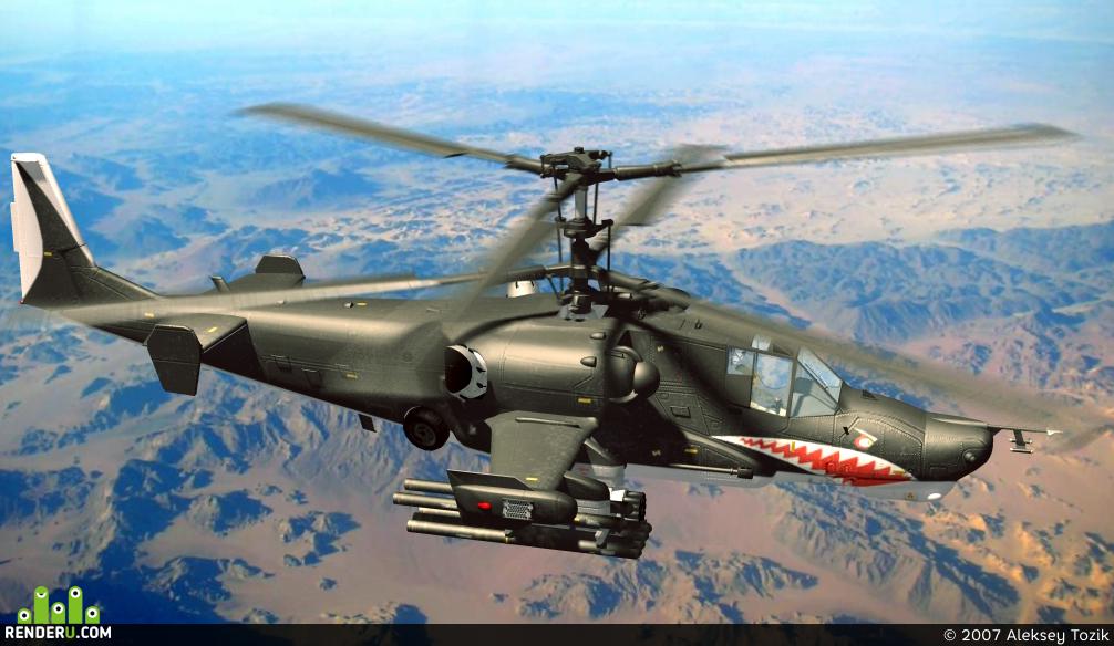preview Ка-50 Черная Акула в Небе