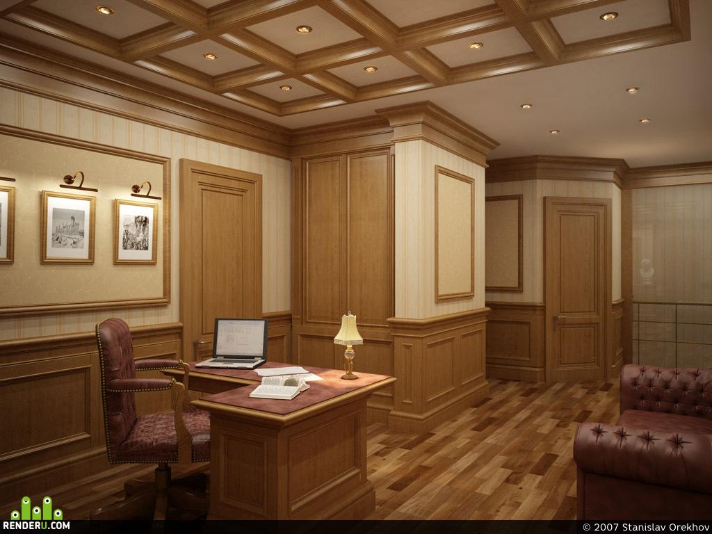 preview Московские офисы, приемная, вид 2