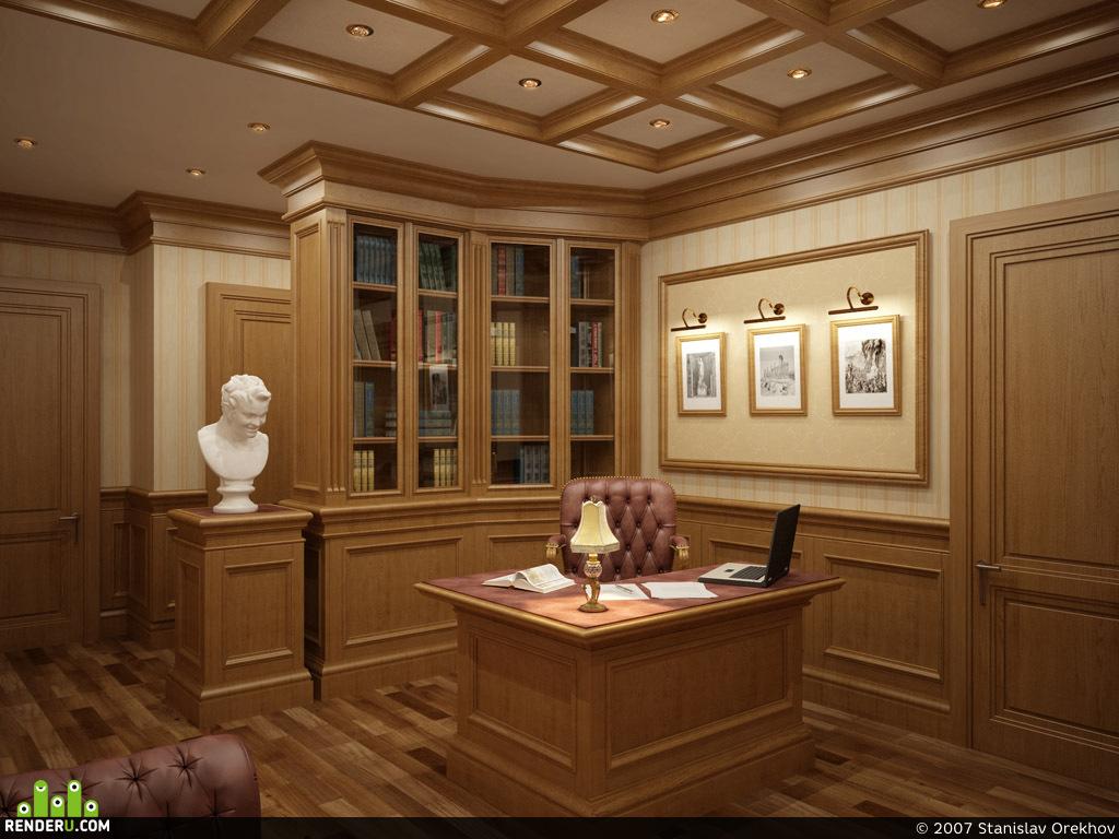 preview Московские офисы, секретарь