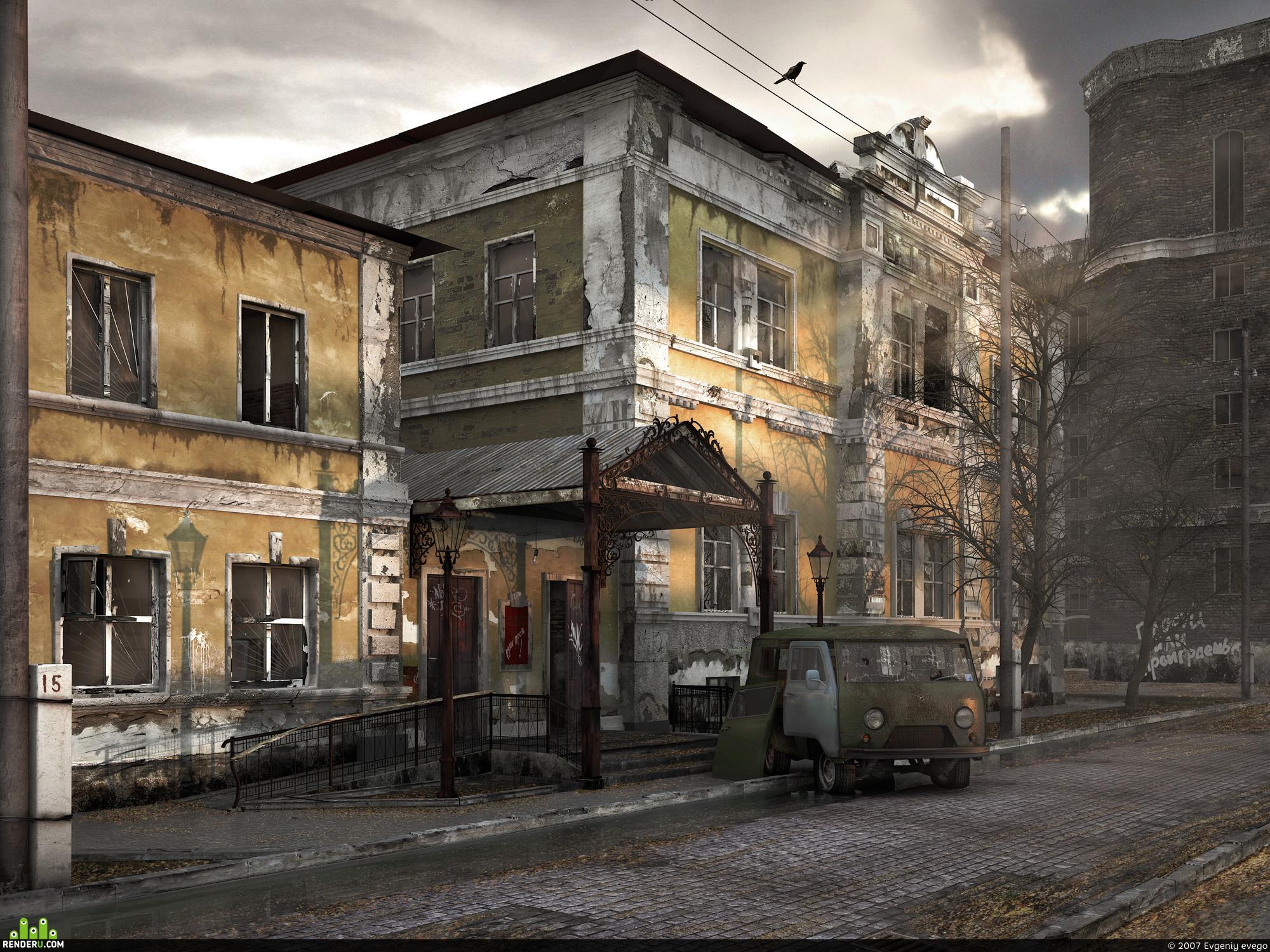preview молчащие улицы