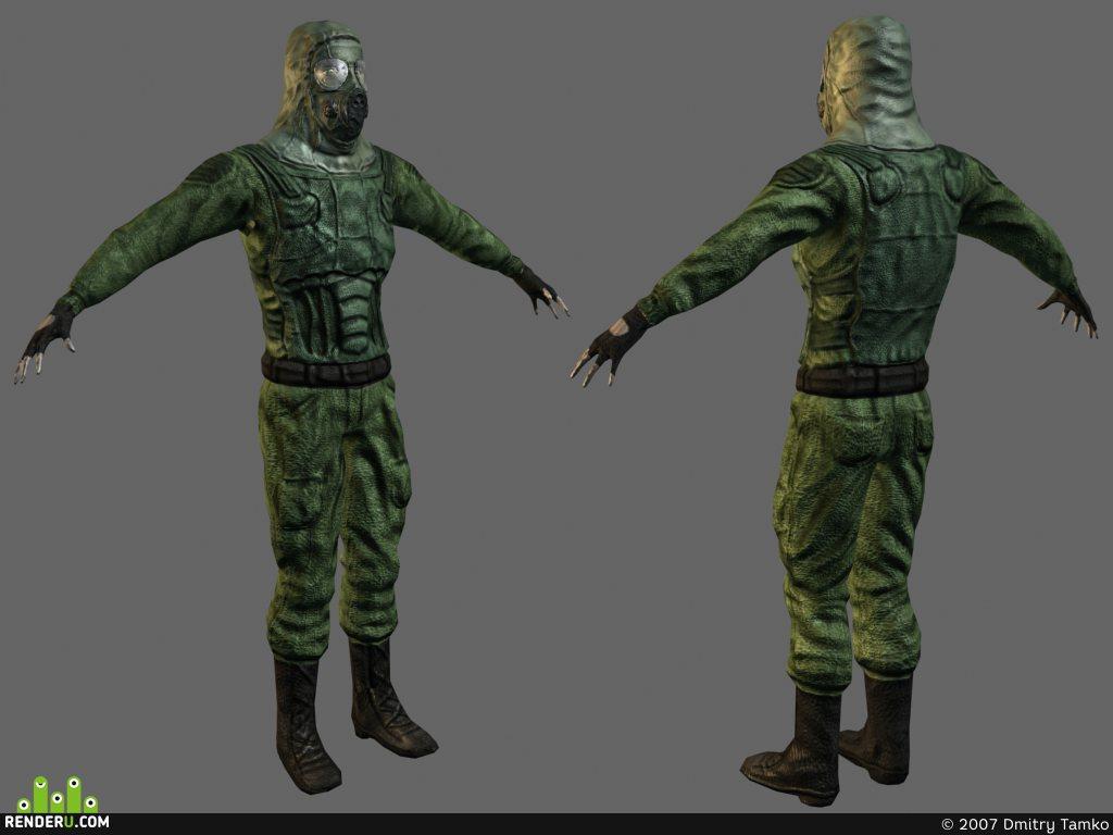 preview Commando