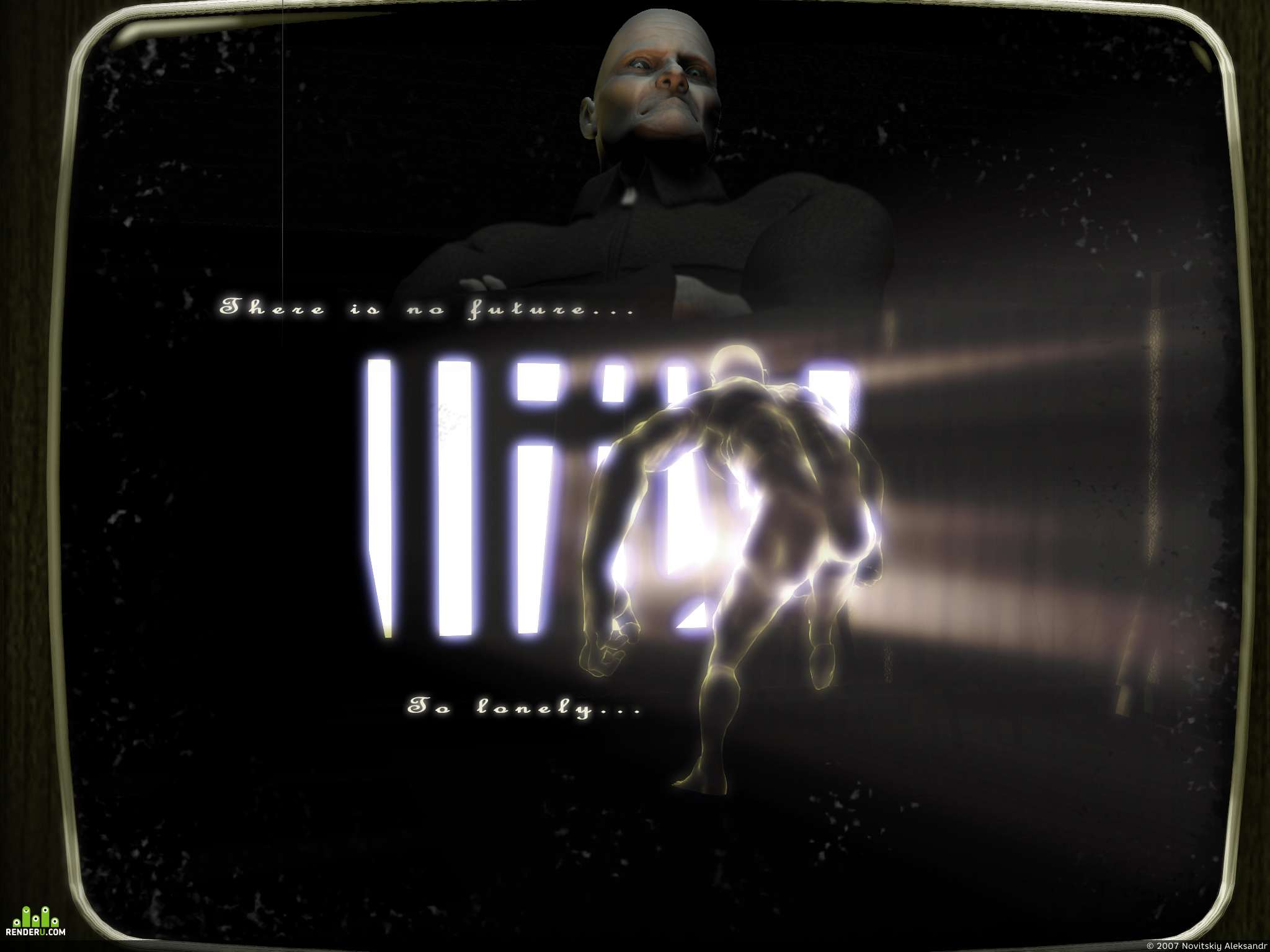 preview Нет будущего