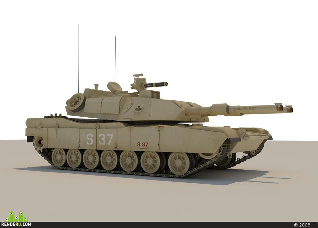 preview AN Tank