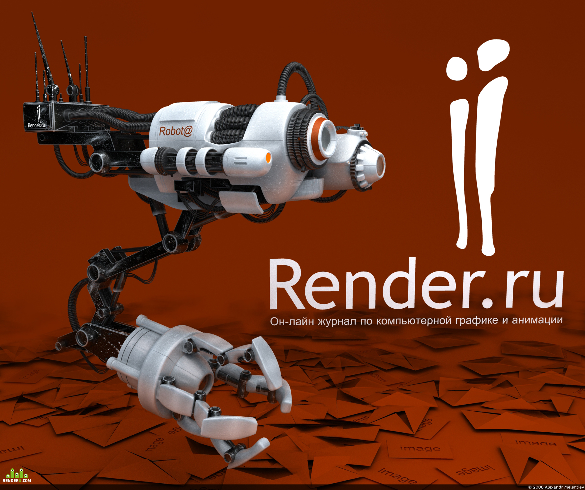 preview Робот Render.ru