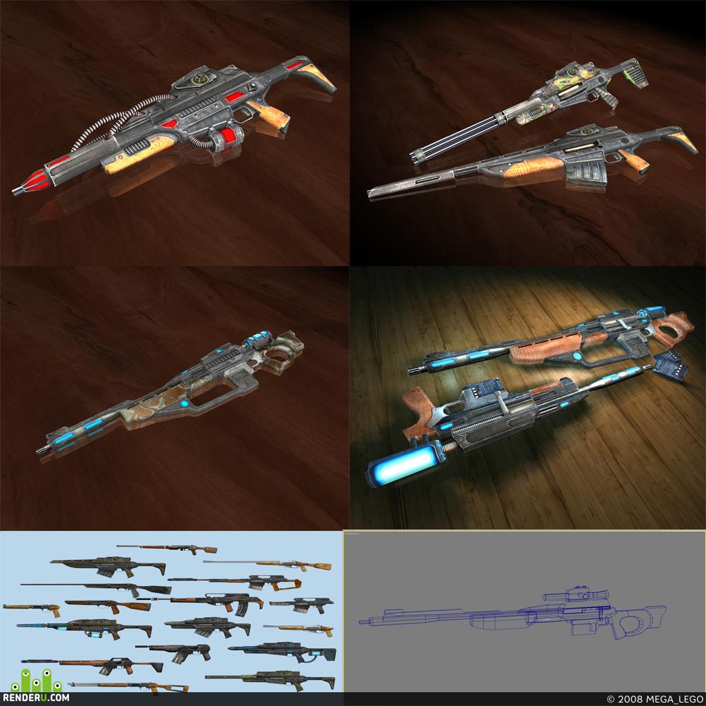 preview guns